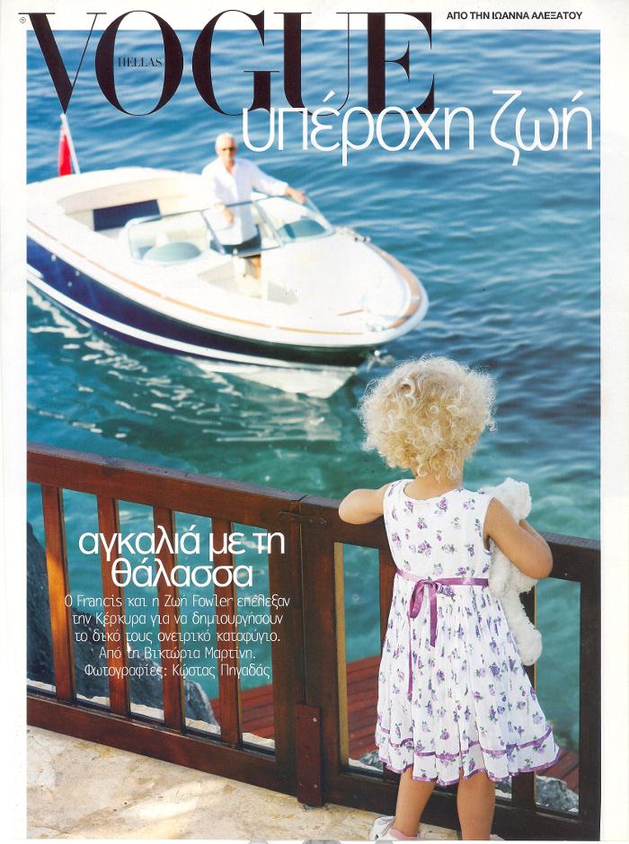 Vogue Hellas Cover June 2006